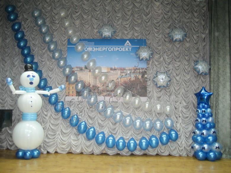 Новгород воздушные шары оформление