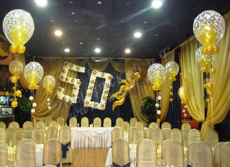 Оформление юбилея шарами: 7 идей украшения праздника