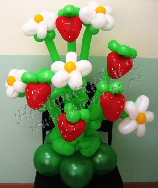 Ягоды из шаров
