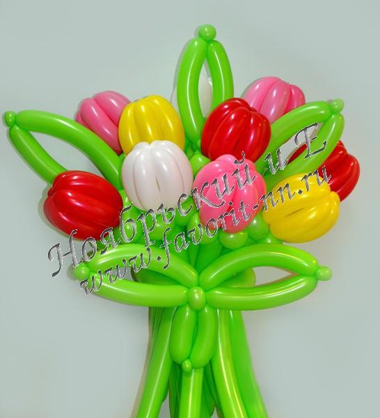 Тюльпаны из шаров воздушных