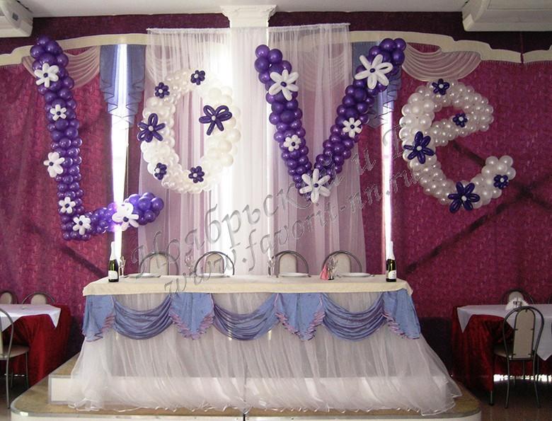 Свадебное оформление главного стола