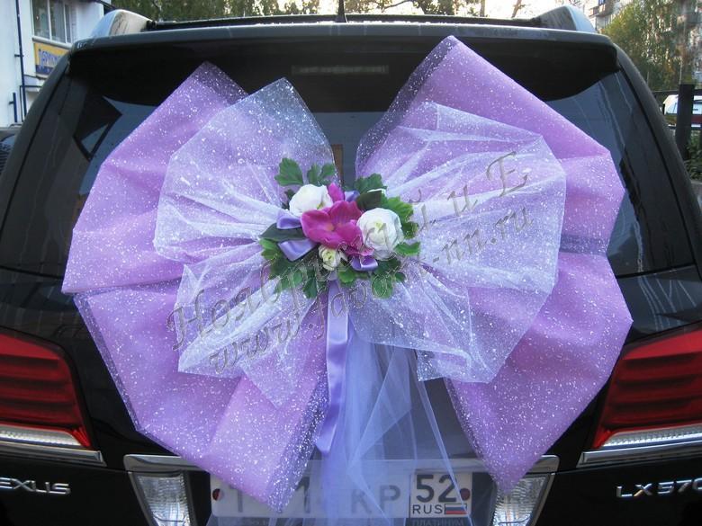 Как сшить бант на машину свадебную 49